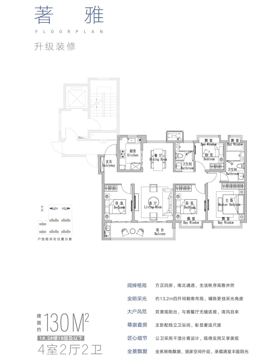 金陵华夏中心户型图