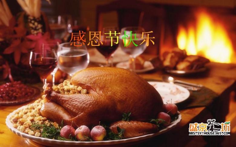【感恩季活动】知感恩 送回报 对为你奉献一切的人说出心里的话
