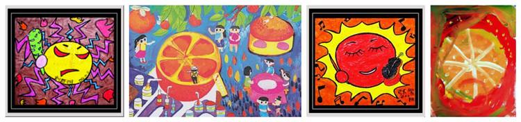 橙子变变变创意美术绘画